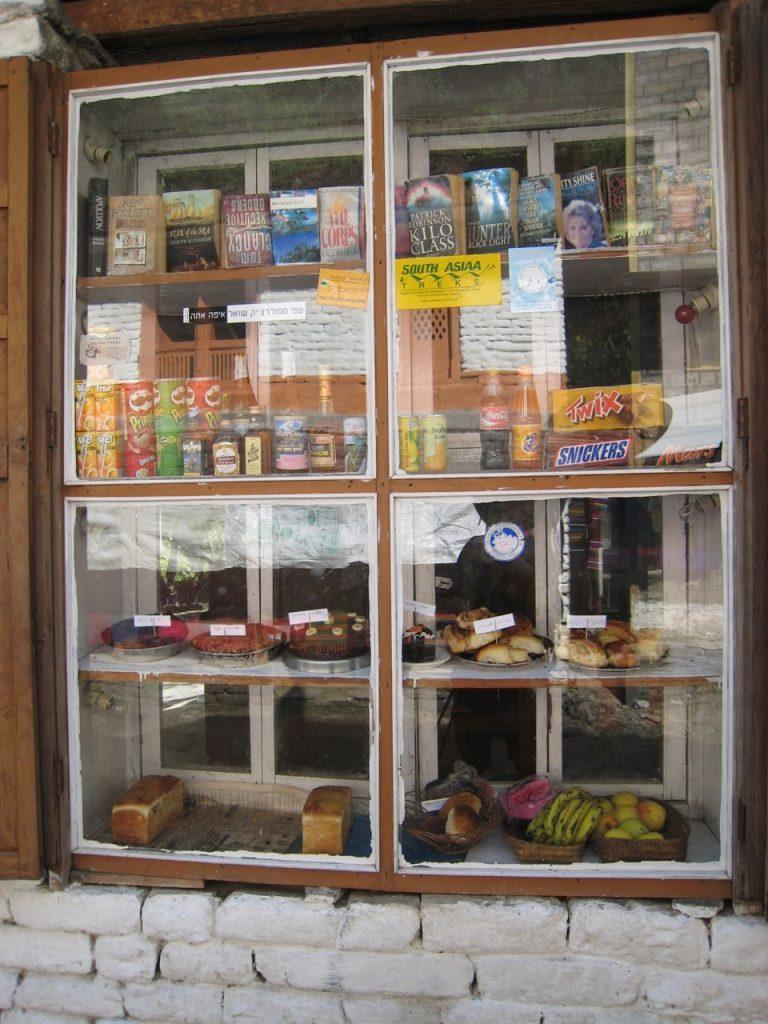 タトパニの商店 2007 ジョムソン・トレッキング