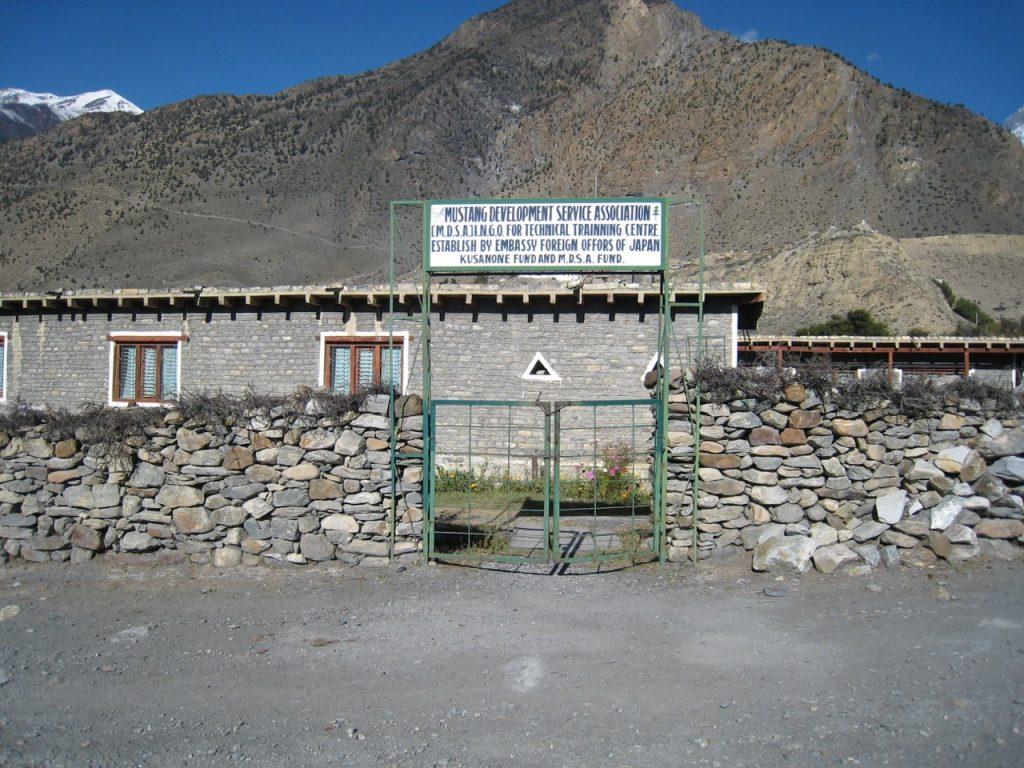 ムスタン地域開発協力会事務所 2007 ジョムソン・トレッキング