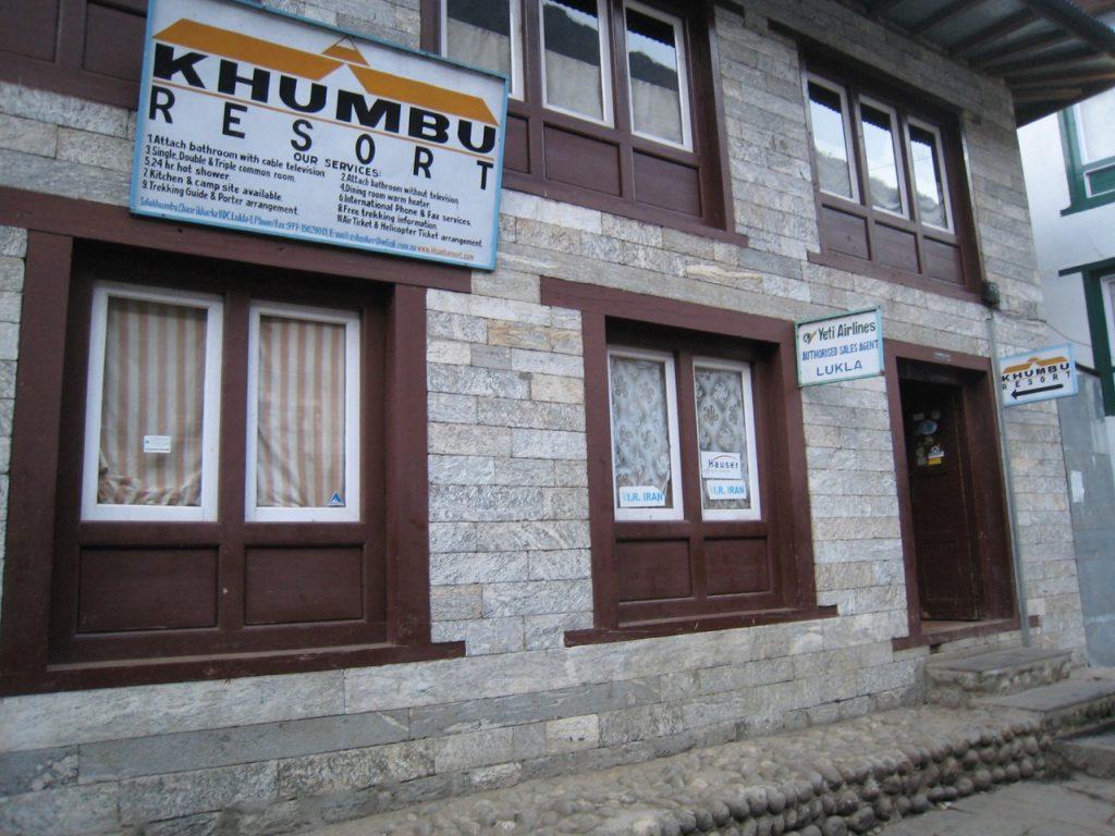 ルクラでの宿 2009 ナムチェ・バザール・トレッキング