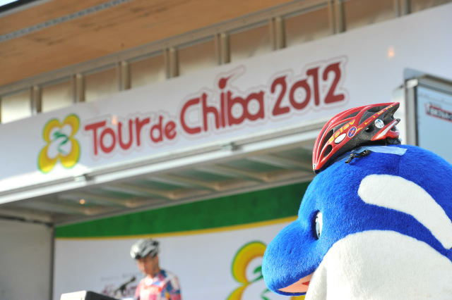 開会式 2012 ツール・ド・ちば 3日目