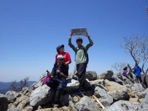 藤原岳頂上 藤原岳 -2013年4月28日