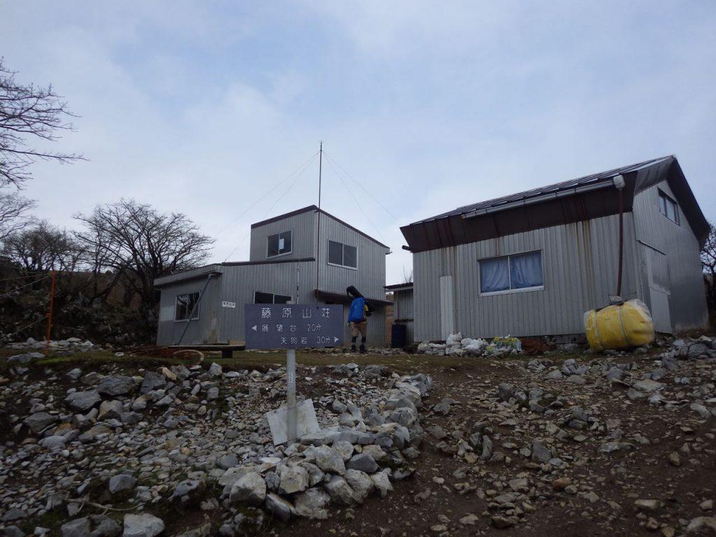 藤原岳山荘登山 -2015/4/17
