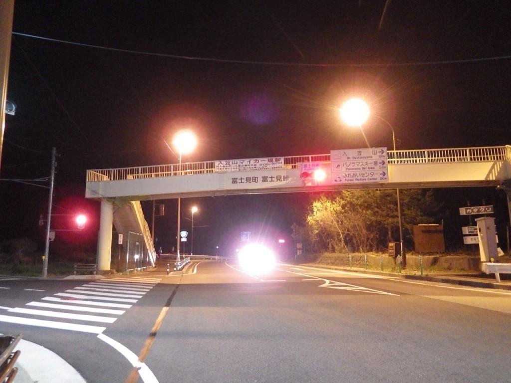 深夜の富士見峠 (2015BRM425神奈川400興津)