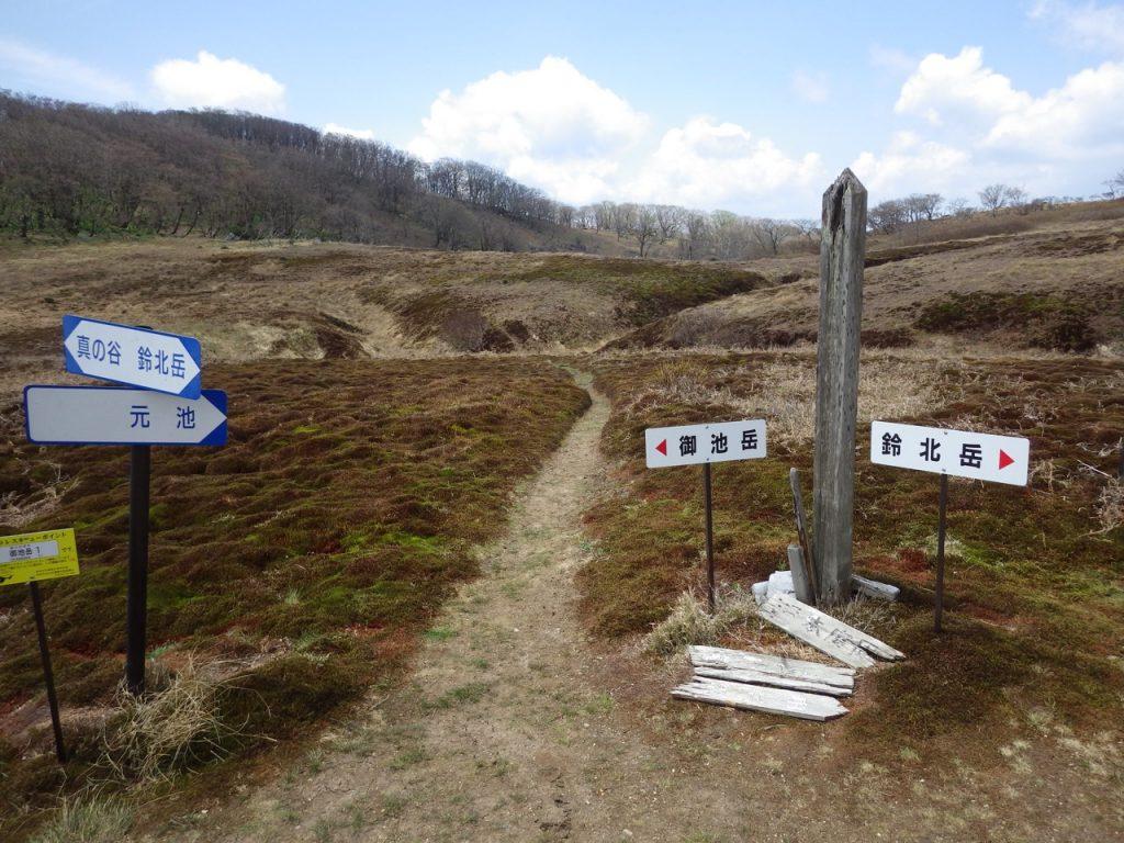 鈴北岳 2015年4月29日