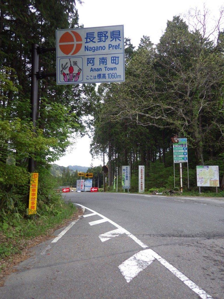 新野峠で長野県に入る (2015BRM509神奈川600興津)