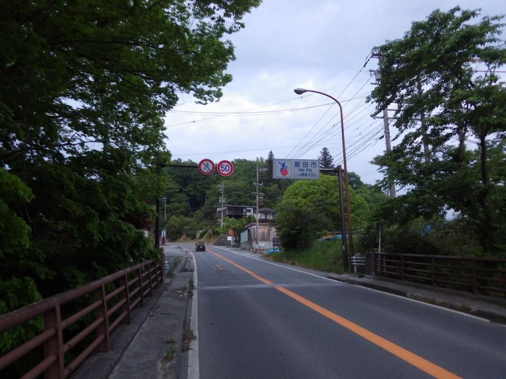 飯田市に突入 (2015BRM509神奈川600興津)
