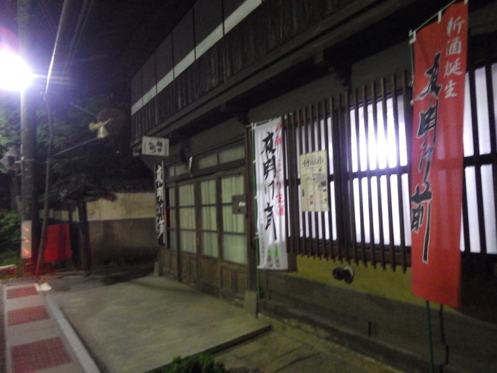辰野町小野にある清酒 夜明け前の蔵元 (2015BRM509神奈川600興津)