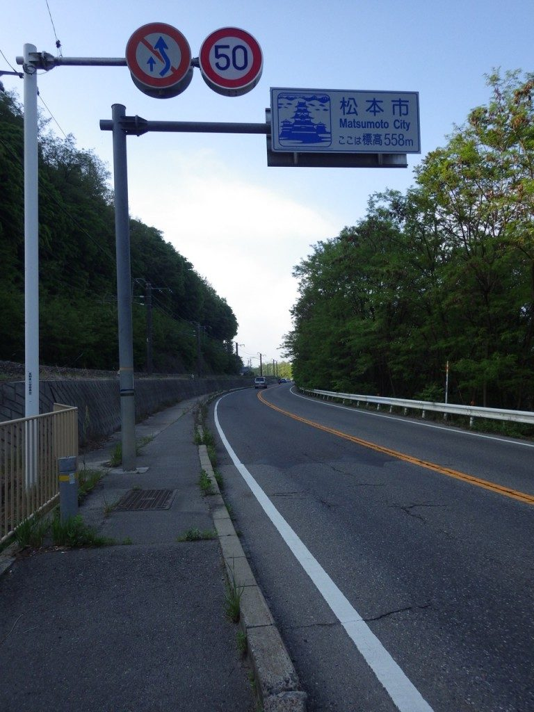 松本市に再び入る (2015BRM509神奈川600興津)