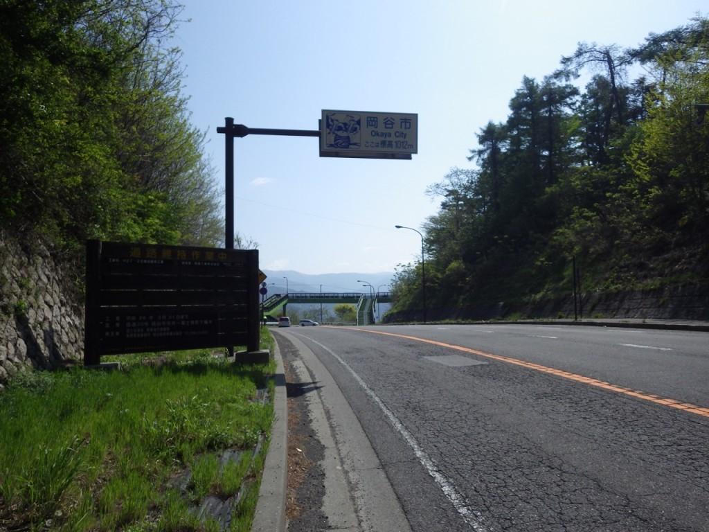 塩尻峠頂上 (2015BRM509神奈川600興津)