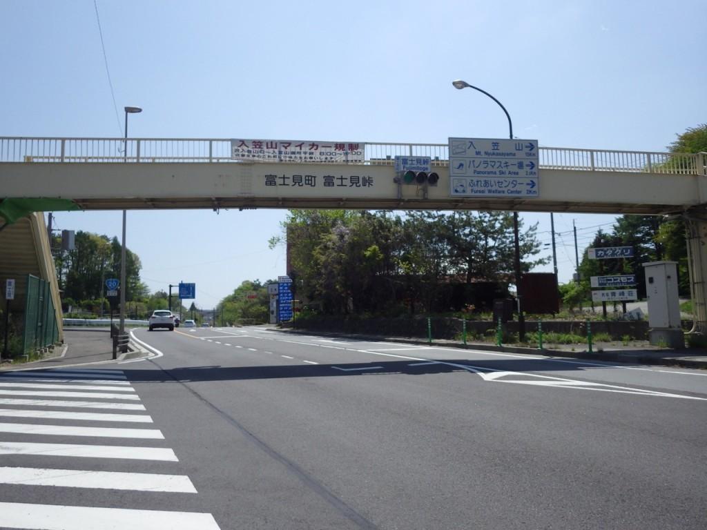 富士見峠 (2015BRM509神奈川600興津)