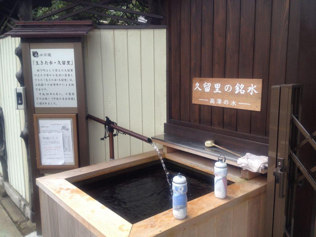 君津市久留里の銘水を補給。自由に開放されている自噴井戸がたくさんある。 2012年8月15日