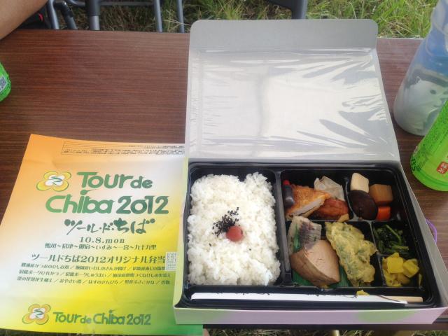 3日目のお昼ご飯 2012 ツール・ド・ちば 3日目
