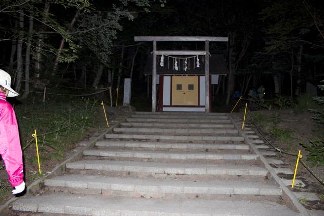 登山の安全を祈願 富士登山 2011年7月11日