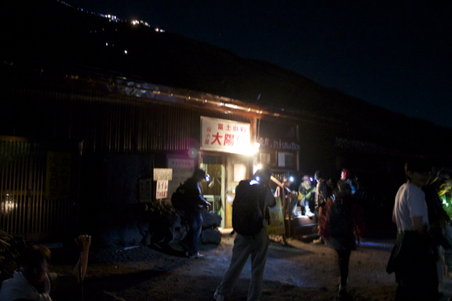 7合目 富士登山 2011年7月11日