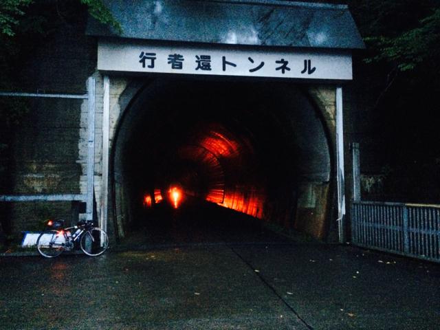 行者還トンネル。ここへの上りはきつかった 2014 BRM802近畿300km松阪