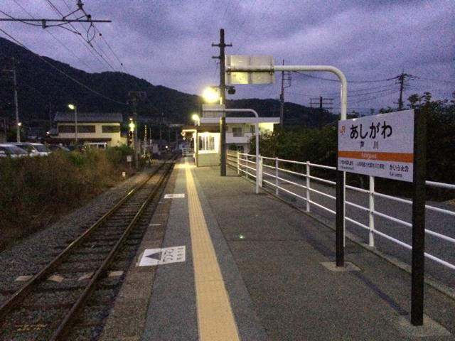 身延線芦川駅 BRM914神奈川400km (2014年9月14日)