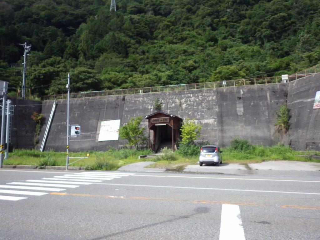 神岡の入り口 旧神岡鉱山前駅2015BRM912近畿400金沢