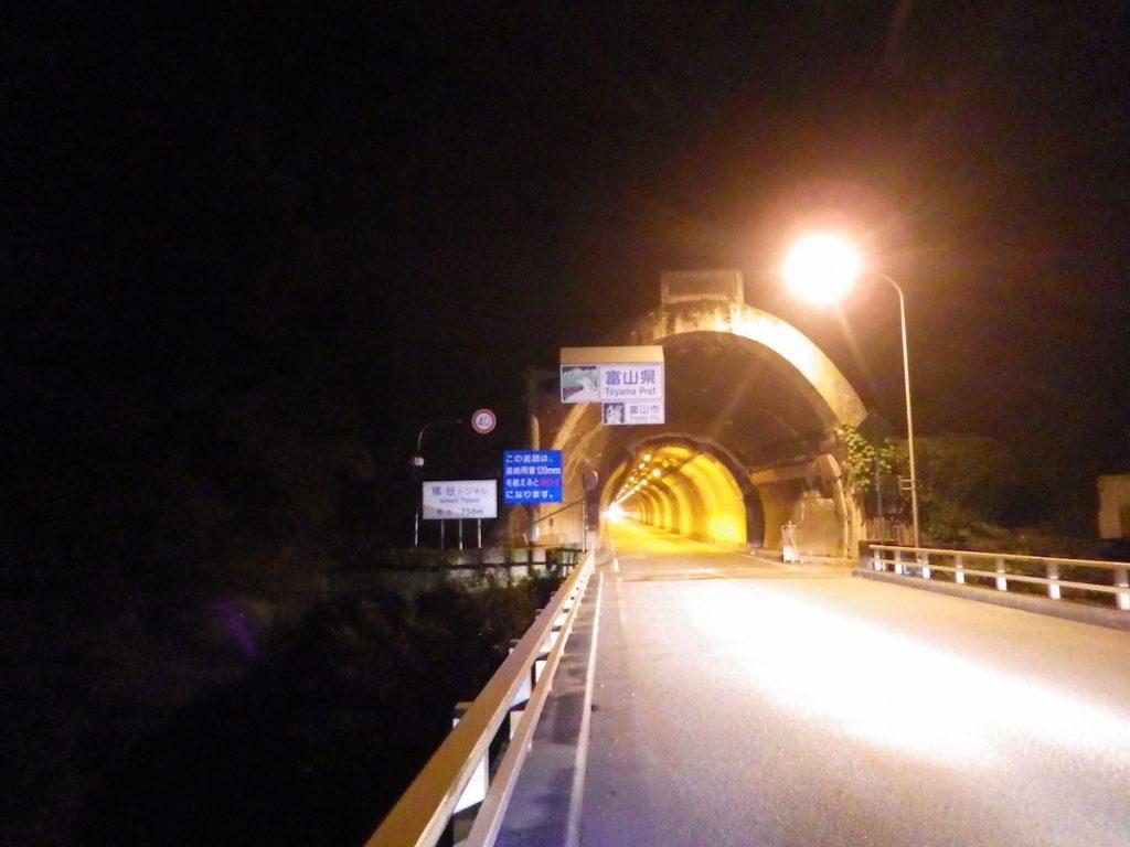 猪谷トンネルで富山県に戻る 2015BRM912近畿400金沢