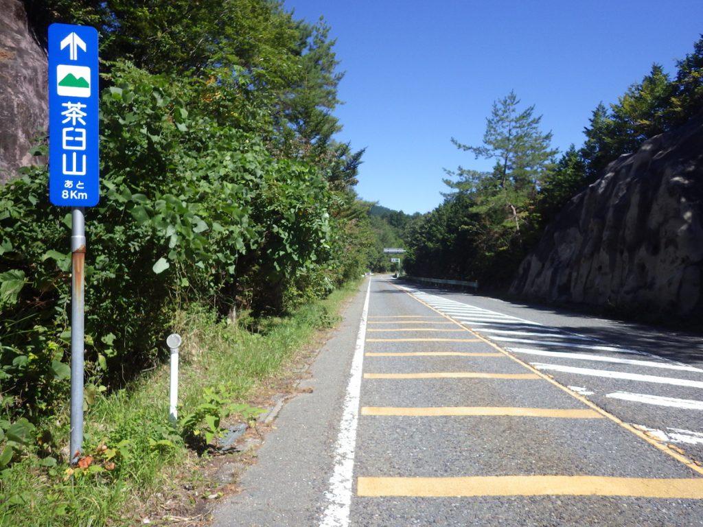 茶臼山高原道路。路面はあまり良くない。 2015 BRM1003静岡200