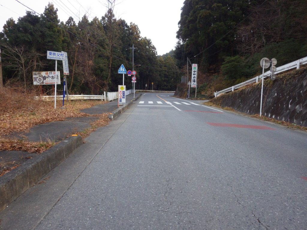 東秩父村に戻る