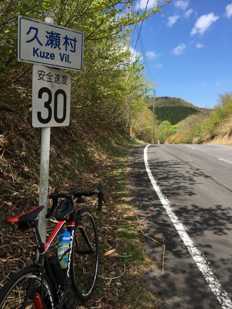 日坂林道の峠