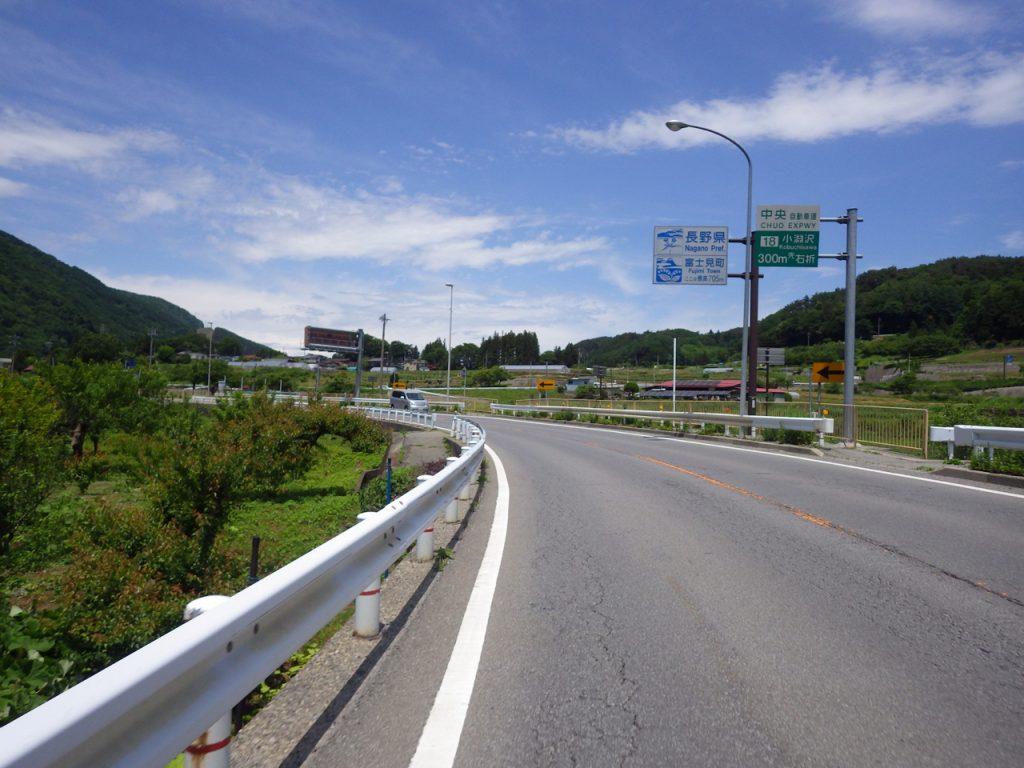 長野県に突入
