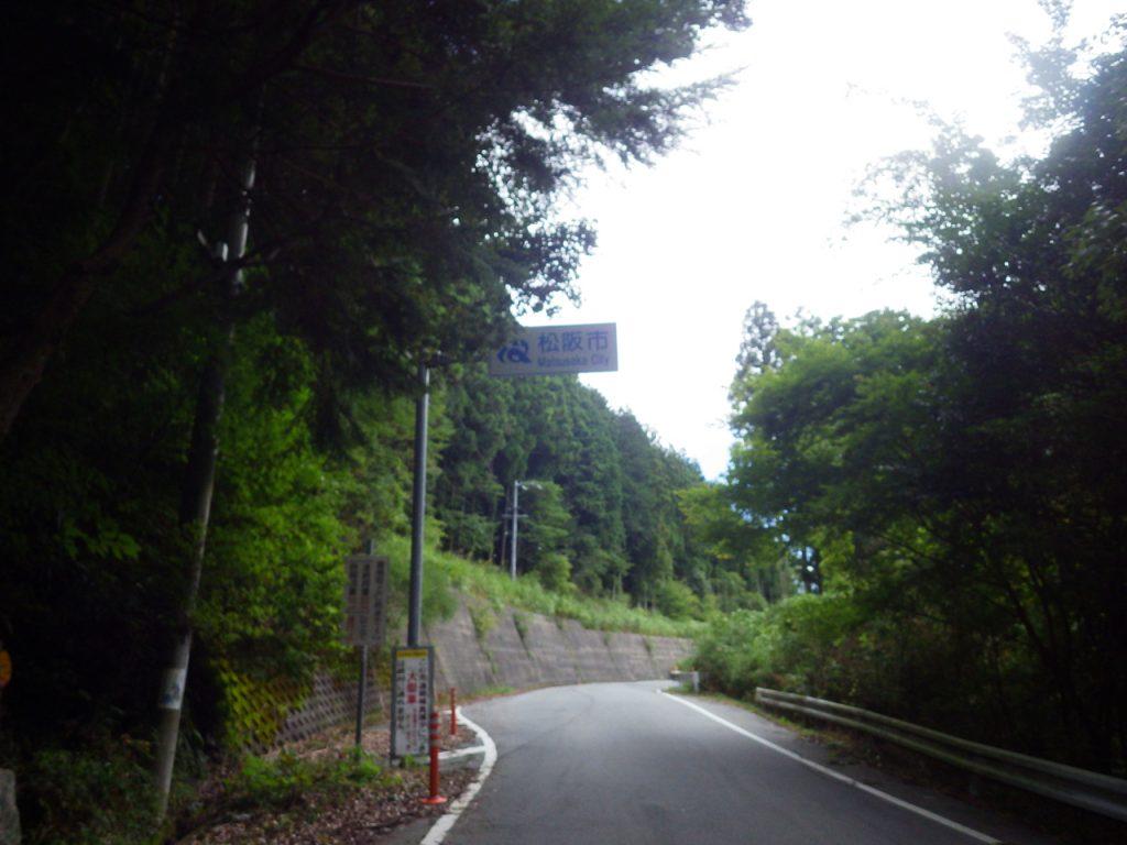 松阪に戻ってきた