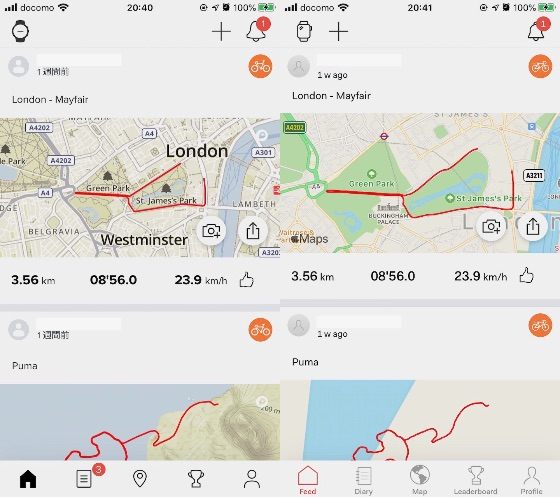 Suunto App / Sports Tracker